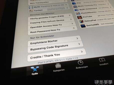 Apple 推出 iOS 5.1.1 更新後,在 new iPad 上 JB 成功! new-ipad-jb-on-ios-5.1.1