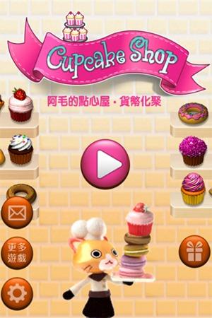 iMao APP魔法樂園:專為兒童打造的行動學習平台(iPhone/iPad/iPod Touch) clip_image001