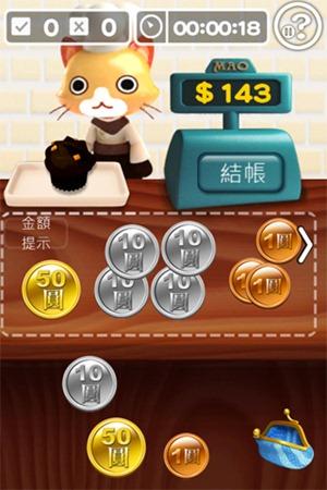 iMao APP魔法樂園:專為兒童打造的行動學習平台(iPhone/iPad/iPod Touch) clip_image002