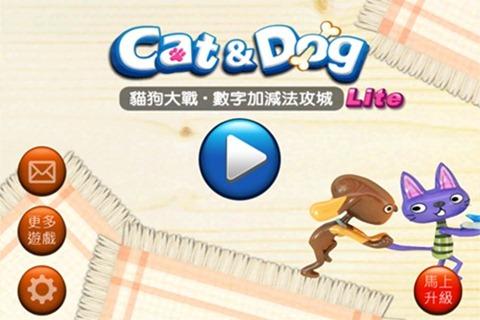 iMao APP魔法樂園:專為兒童打造的行動學習平台(iPhone/iPad/iPod Touch) clip_image005