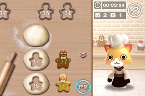 iMao APP魔法樂園:專為兒童打造的行動學習平台(iPhone/iPad/iPod Touch) clip_image013