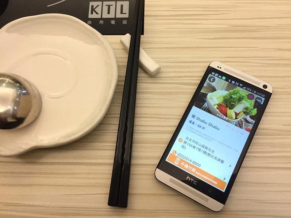 GOMAJI 推出夠麻吉卡 APP,行動支付+隨時優惠,使用超方便 -2014-12-20-7-42-39