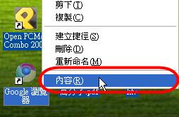 [瀏覽相關] Google Chrome 變裝秀,免費下載佈景主題 2867113740_715d2752b8