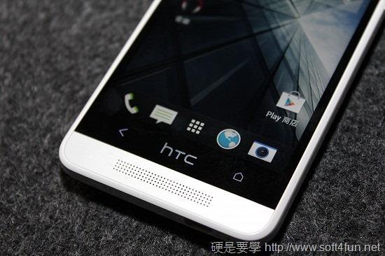 中階機王 hTC One Mini 發布  延續 New hTC One 特色8月中全面上市 IMG_1204
