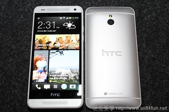 中階機王 hTC One Mini 發布 延續 New hTC One 特色8月中全面上市 IMG_1230