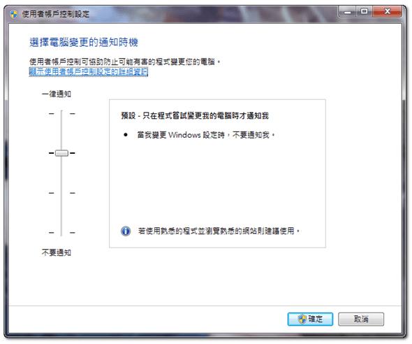 拒絕勒索軟體系列(一):實戰 3 大勒索軟體,Windows 也能有效保護重要檔案 image