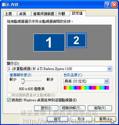 [影音相關] JetKTV 輕鬆打造免費 KTV 點唱機 (進階設定篇) 3151419636_41713c6388