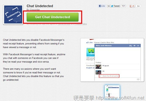 讓別人無法得知看過 Facebook 訊息的時間:Facebook  Undetected(Firefox、Chrome) chat-undetected-01_thumb