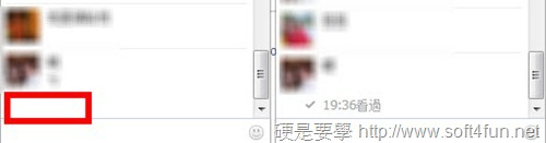 讓別人無法得知看過 Facebook 訊息的時間:Facebook  Undetected(Firefox、Chrome) facebook-undetected_thumb
