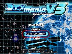 [好玩遊戲] DTXMania 把打鼓機架到電腦上,愛怎麼打就怎麼打 2902815726_7cd8cb374c_m