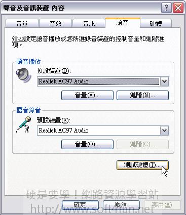 [影音相關] JetKTV 輕鬆打造免費 KTV 點唱機(包廂建置篇) 3151474172_6f5e17c836