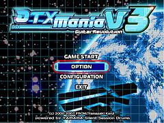[好玩遊戲] DTXMania 把打鼓機架到電腦上,愛怎麼打就怎麼打 2902058597_3f729f891d_m