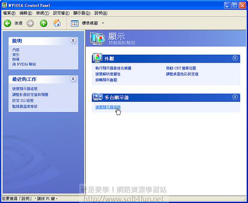 [影音相關] JetKTV 輕鬆打造免費 KTV 點唱機 (進階設定篇) 3151417200_2757b4492e