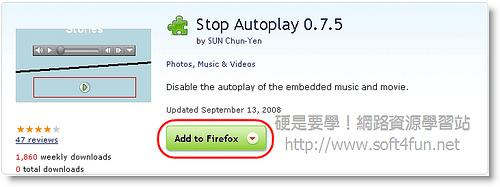 [實用技巧] 用Stop Autoplay一招制伏「自動播放」的音樂 2994745901_69c0839f31