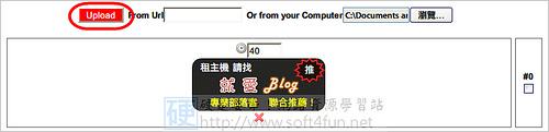 製作 GIF 圖像不用軟體,網站工具直接搞定:GIF Make 3593501474_1802e83ecb