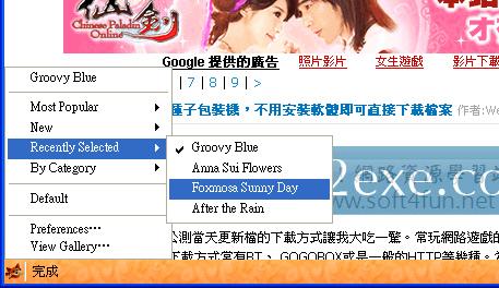[瀏覽相關] 讓 Firefox 每天都變臉,變換好心情-Personas for Firefox 3491525851_4d038308bf