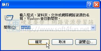 [禁斷密技] 點滑鼠右鍵即可移動、複製檔案到其他資料夾 3257419641_5745da3b08
