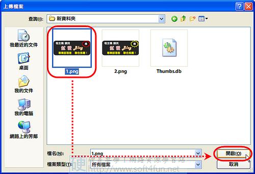 製作 GIF 圖像不用軟體,網站工具直接搞定:GIF Make 3593501412_937d41b40e