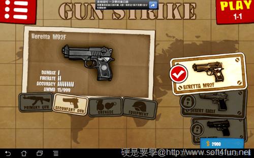 [Android遊戲] 火線突擊(Gun Strike)第一人稱射擊遊戲繁中版 [update] gun-strike-05