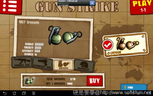 [Android遊戲] 火線突擊(Gun Strike)第一人稱射擊遊戲繁中版 [update] gun-strike-06