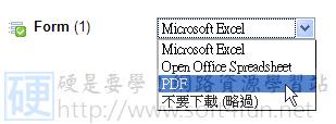 Google 文件批次上傳 / 打包下載 4050740148_57cb657afe