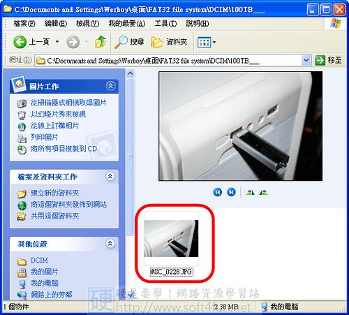 傻瓜照片還原軟體,三個步驟快速救回誤刪的照片 4074909979_b11ace7ef7