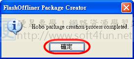[禁斷密技] 把線上 Flash 遊戲統統變「單機版」,不用上網也可以玩 3467619440_8bcba1fa11