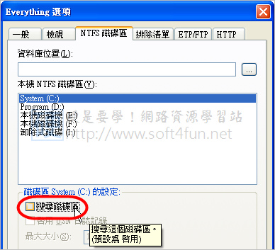 「Everything」極速搜尋+FTP檔案伺服器,快速找檔分享的最佳解決方案 [update] 3330209584_abcb30e3c3