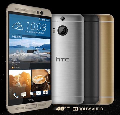 指紋辨識回來了!大螢幕 HTC One M9+ 將於14日發表 m9plus_3