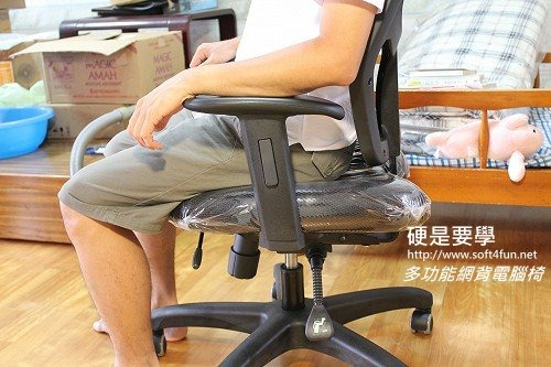 多功能網背電腦椅10