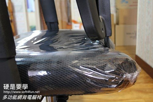 多功能網背電腦椅8