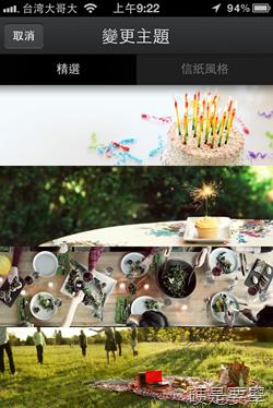 Google+ for iOS 推出 iPad 版本及支援活動、Hangouts 視訊聚會功能 Google-8