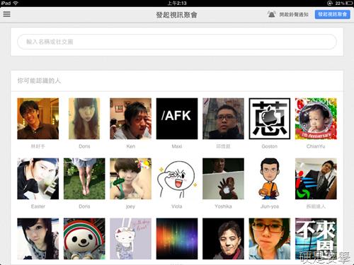 Google+ for iOS 推出 iPad 版本及支援活動、Hangouts 視訊聚會功能 Google-plus-for-ios-7