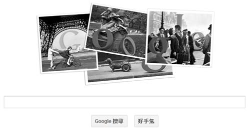 [Google Doodle] Robert Doisneau 法國攝影大師100歲誕辰 Robert-Doisneau-doodle