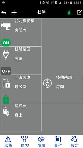 Screenshot_2015-09-22-12-33-17