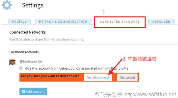短網址服務 bitly 遭駭,趕快重設密碼! disconnect_account
