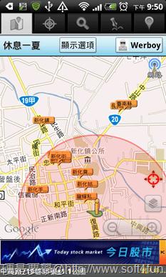 [Android] 推薦 4 款旅遊必備 APP(遊樂地圖、拍照景點、行動導遊、景點評價) -0221_thumb