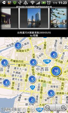 [Android] 推薦 4 款旅遊必備 APP(遊樂地圖、拍照景點、行動導遊、景點評價) -022_thumb