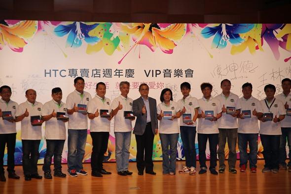 HTC VIP 尊爵服務周年慶,9月底 HTC 專賣店購機享5大好康回饋再抽千元禮券 IMG_0125