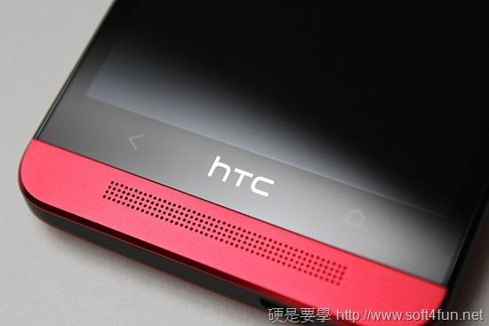 新一機 New hTC One 魅力紅開箱寫真 IMG_0995