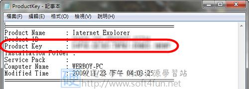 微軟產品專用的序號檢視器 4345228987_ca8e34e6be