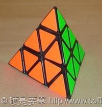 Pyraminx_solved