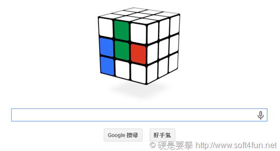 紀念魔術方塊 40 周年,Google 邀你一起線上解魔方! magic_cube_google