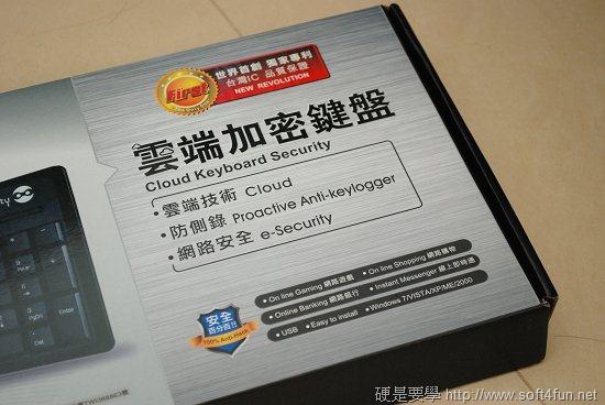 [評測] 防側錄 KINYO 加密鍵盤 CKB-101  DSC_0001