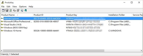 教你從Windows7/8升級到Windows 10後取得新序號 produkey