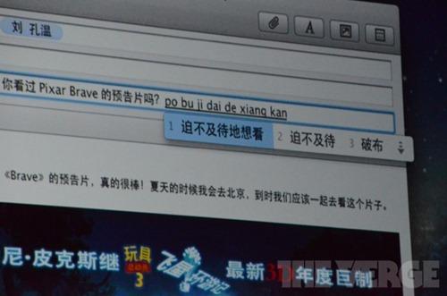 APPLE WWDC 2012 內容完整整理(圖多) apple-wwdc-2012-_0868_3