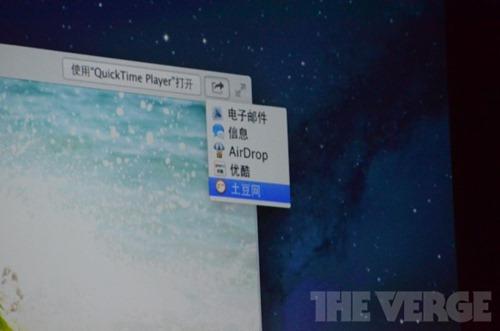 APPLE WWDC 2012 內容完整整理(圖多) apple-wwdc-2012-_0871_3