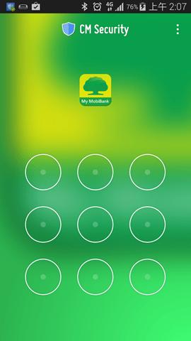 想偷看手機? 門都沒有! CM Security 推出 App Lock 安全鎖,個人隱私好安心 Screenshot_2014-09-26-02-07-50_3