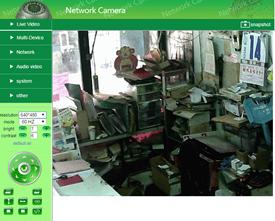 攝影機畫面(台灣)