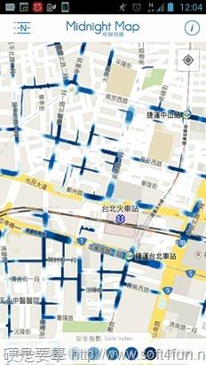 夜歸地圖 - 讓夜歸的旅人與上班族能夠更加安心的好夥伴 Screenshot_2014-05-23-00-04-14